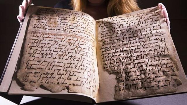 Alquran Tertua Di Dunia Dari Masa Nabi Muhammad Ada Di