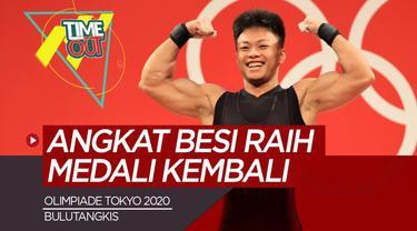Berita video time out tentang angkat besi kembali raih medai dan potensi medali emas dari cabang Bulutangkis di Olimpiade Tokyo 2020.