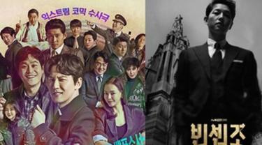 Drama Korea yang jadi rekomendasi di saat libur Lebaran