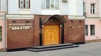 Markas Shakhtar Donetsk (101GreatGoals)