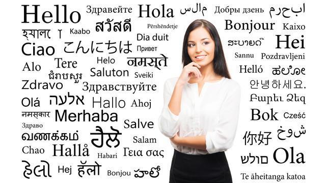 Kesulitan belajar suatu bahasa tergantung dari kerumitan pengucapan dan banyaknya variasi arti dari kata-kata bahasa tersebut.