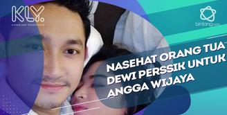 Kunjungi kampung halaman Dewi Perssik, Angga Wijaya dapat wejangan dari sang mertua