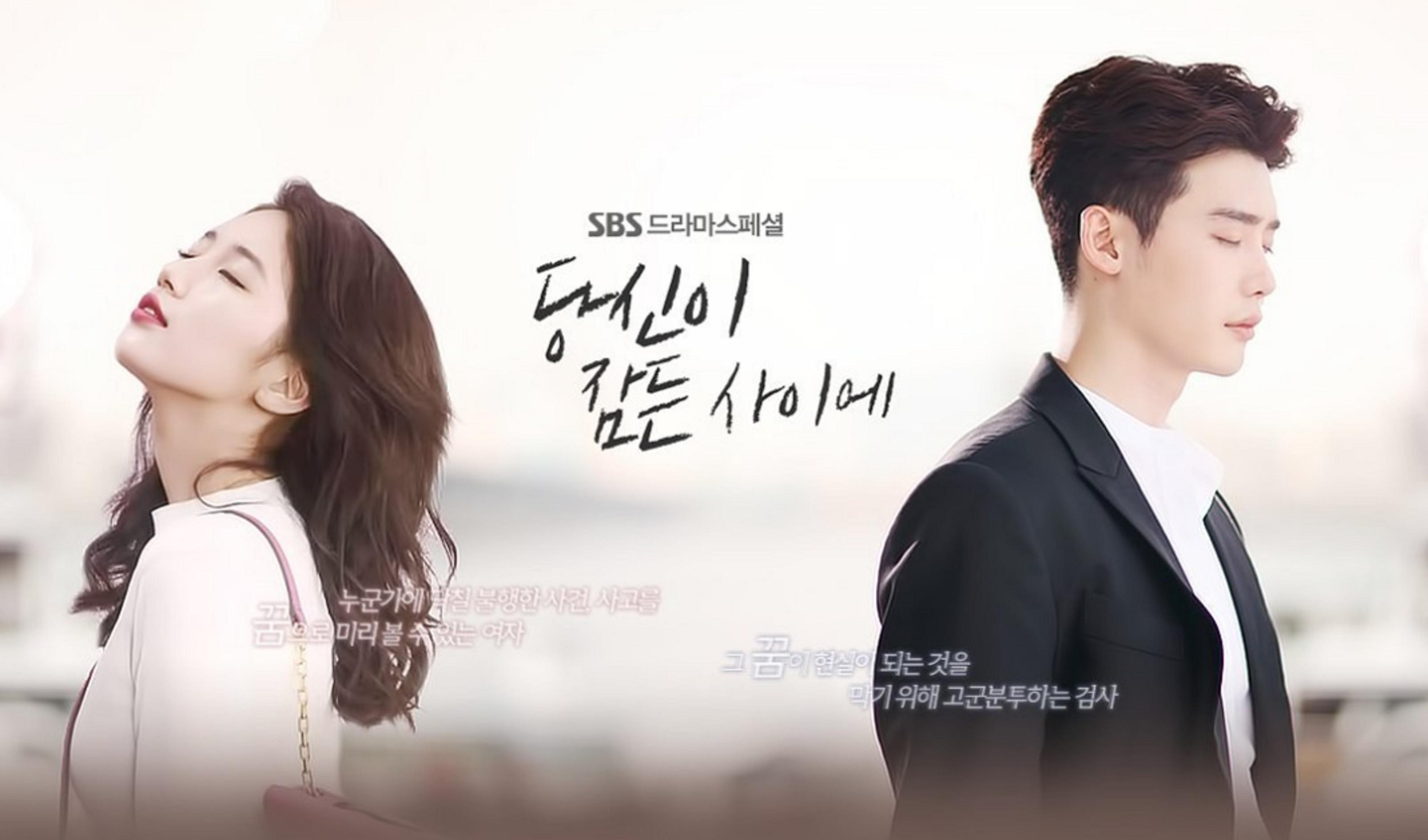 While You Were Sleeping, drama yang diperankan Lee Jong Suk dan Suzy (Naver)