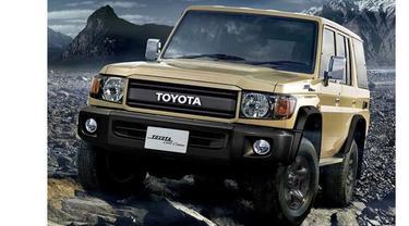 Toyota Land Cruiser 70th Anniversary Edition