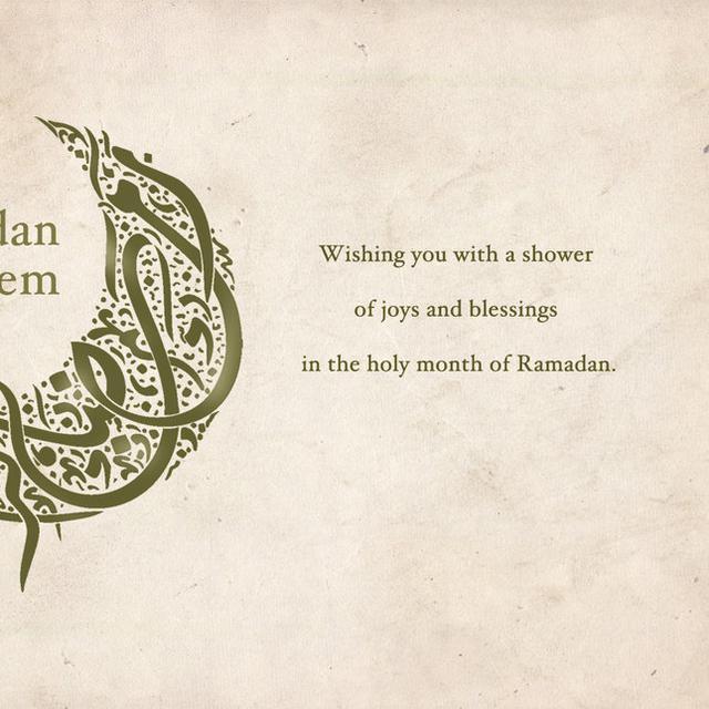 30 Ucapan Menyambut Ramadan Dalam Bahasa Inggris Dan Artinya Ramadan Liputan6 Com