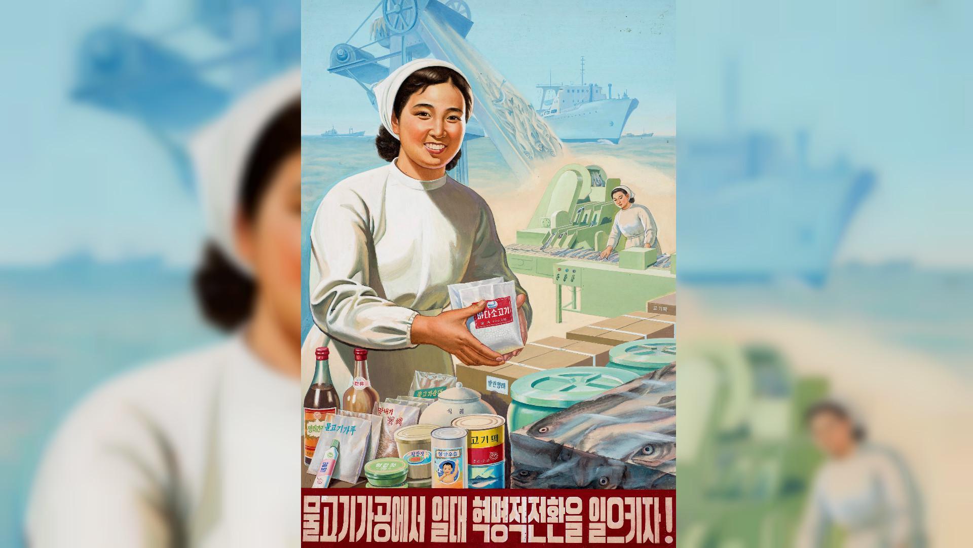 Karya seni grafis Korea Utara koleksi Nicholas Bonner yang akan dipamerkan di London pada Februari 2018 (Nicholas Bonner via The House of Illustration.org)