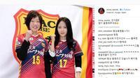 Gelandang Timnas Putri Korea Selatan U-23, Lee Min-a (kanan) siap merebut medali emas Asian Games 2018. (Instagram)