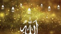 99 Nama Allah, Asmaul Husna. (Photo by john peter on Pixabay)