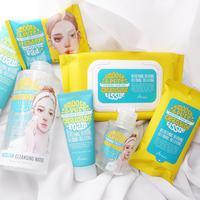 Ariul melansir satu rangkaian produk pembersih wajah menyeluruh untuk menjaga kebersihan dan kesehatan kulit (Foto: Ariul)