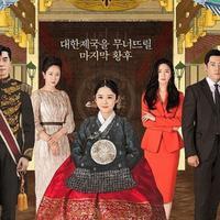 The Last Empress (SBS)