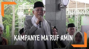Cawapres nomor urut 01 Ma'ruf Amin menghadiri peringatan Isra Mi'raj di Sukabumi Jawa Barat. Dalam ceramahnya Ma'ruf memuji daerah Sukabumi yang memiliki banyak kemajuan. Menurut Ma'ruf Amin,Sukabumi harus memiliki semangat Mi'raj jangan hanya Isra