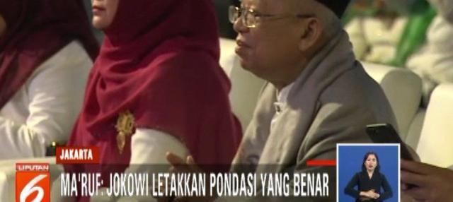 Empat tahun pemerintahan Joko Widodo - Jusuf Kalla yang tepat jatuh hari ini dikritisi oleh Sandiaga.