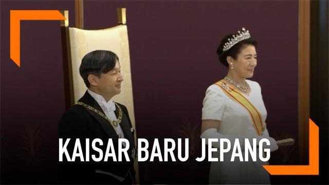 Kaisar baru Jepang Naruhito telah berjanji untuk memenuhi tugasnya sebagai simbol negara dan orang-orang sebagaimana didefinisikan dalam Konstitusi Jepang dalam pidato pertamanya.