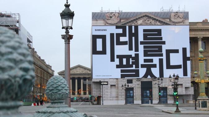 Spanduk iklan Samsung di Place de la Concorde, Paris, Prancis (Foto: Android Headlines)