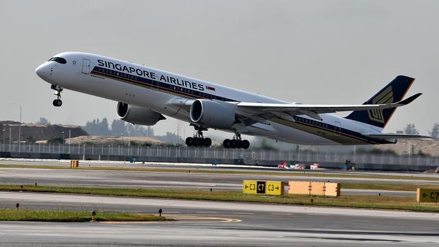 Pesawat citilink terminal berapa
