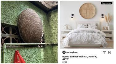 Viral Tampah Jadi Dekorasi Ruangan Dijual Rp 4 Juta, Banjir Komentar Netizen
