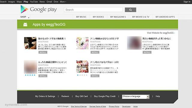 Aplikasi Porno Cewek Jepang Marak Beredar di Google Play Store