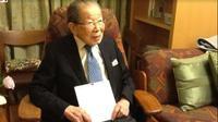 Doc: Facebook.com/Shigeaki Hinohara