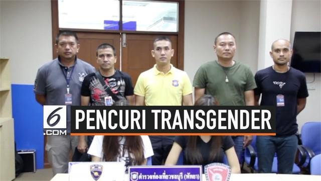 Tiga transgender ditangkap di Bangkok, Thailand setelah merampok gelang emas milik turis senilai Rp 27 juta.