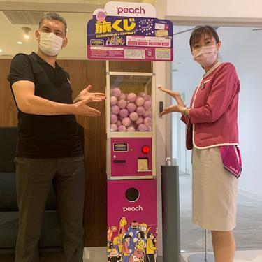 Vending Machine di Jepang Sediakan Hadiah Tiket Pesawat