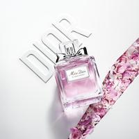 Dior hadirkan keharuman bunga dalam wewangian terbarunya
