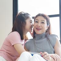 Ibu dan Anak/copyright shutterstock By Janon Stock