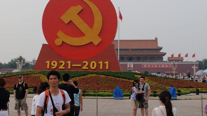 Logo Partai Komunis China (Wikipedia/Creative Commons CC BY-SA 3.0)