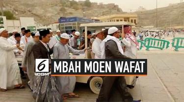 Kiai Maimun Zubair atau Mbah Moen meninggal dunia di Makkah, Selasa (6/8/2019) pagi.