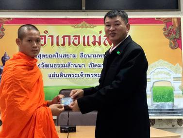 Remaja dan Pelatih dari Gua Thailand Dapat Kewarganegaraan