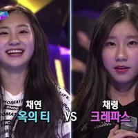 Setelah sama-sama berjuang, Chaeyeon dan Chaeryeong akhirnya mendapat kesempatan debut, (Tumblr)