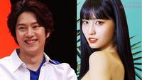 Heechul Super Junior - Momo Twice (Soompi)