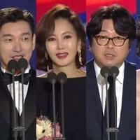 Pemenang 54th Baeksang Arts Awards (Foto Via Soompi)