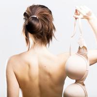 "Fungsi bra untuk payudara tak ""sekeramat"" yang Anda kira. (Laszek Glasner/123rf)"