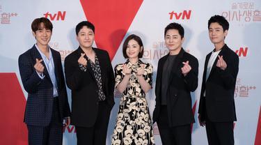 Serial drama Korea Hospital Playlist season 2