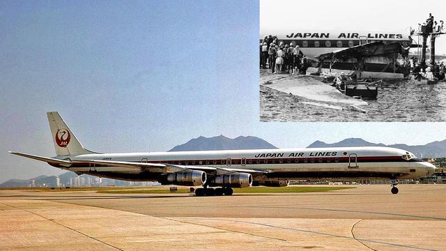 Kecelakaan Japan Airlines
