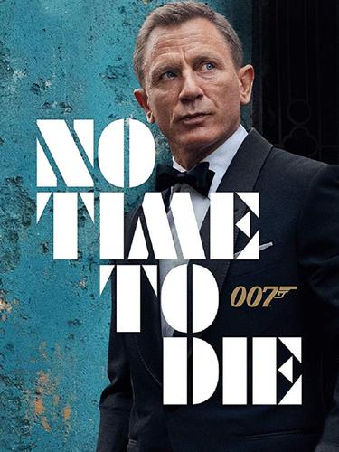 James Bond No Time to Die (© MGM)