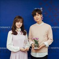 Ahn Jae Hyun dan Goo Hye Sun (via. Soompi)