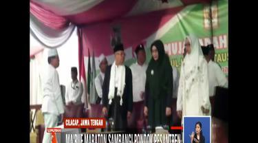 Dalam kesempatan ini, Maruf meminta agar umat Islam tetap mengutamakan persatuan dalam rangka menjaga NKRI.