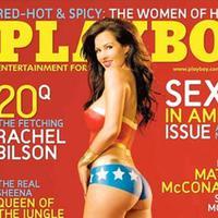 Majalah Playboy yang edisi Indonesianya sempat ingin di-bom FPI kini sudah insyaf dan covernya gak lagi memajang foto cewek bugil