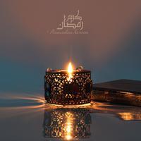 ramadan/copyright: shutterstock