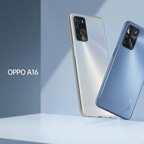 Oppo baru saja memperkenalkan varian baru Oppo A16 yang hadir dengan RAM 4GB dan ROM 64GB. (Ist.)