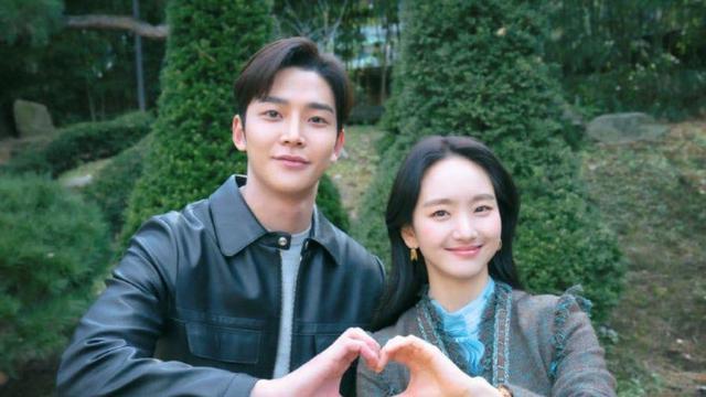 Rowoon dan Won Jin Ah