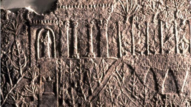 Sabuk Perawan Taman Babilon Ini 10 Kepalsuan Dalam Sejarah