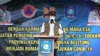 Ketua Satgas COVID-19 Doni Monardo harap RS COVID-19 RSUD (H.C) Ir. Soekarno Provinsi Kepulauan Bangka Belitung layani warga yang terpapar COVID-19 di Kabupaten Bangka, Kamis (18/3/2021). (Dok Badan Nasional Penanggulangan Bencana/BNPB)