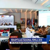KPU telah merampungkan rekapitulasi hasil penghitungan suara Pemilu 2019 di 26 provinsi.