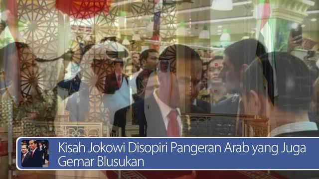 Daily TopNews hari ini akan menyajikan berita seputar kisah Jokowi disopiri oleh pangeran Arab yang juga gemar blusukan, dan kontrak TOL dengan terowongan terpanjang di RI ditekan. Simak berita lengkapnya dalam video berikut.