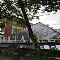 Museum Multaltuli di Lebak, Banten