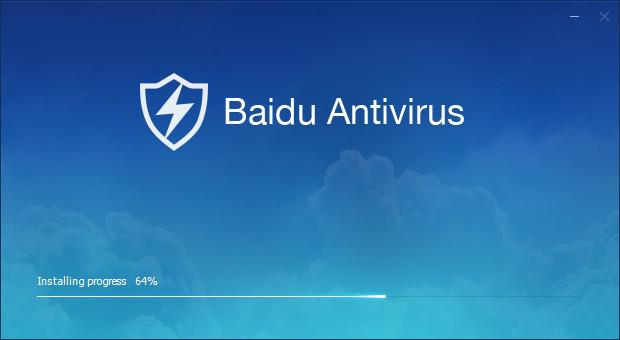 Ilustrasi: Antivirus