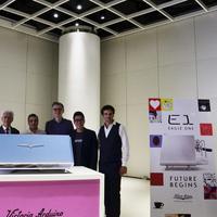 Sejumlah fitur menarik hadir pada mesin kopi pintar Eagle One
