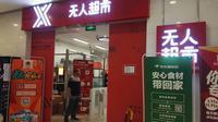 Canggihnya X-Mart, Minimarket di Beijing Tanpa Kasir dan Bayar Nontunai. Liputan6.com/ Raden Trimutia Hatta